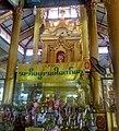 Hin Tha Kone Pagoda.jpg