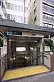 Hiroo Station Exit 3 20111103.jpg