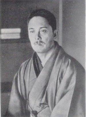 Hirotsu Ryurō - Hirotsu Ryūrō