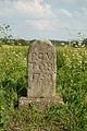 Historicky hranicni kamen u silnice mezi Ceskym a Moravskym Lacnovem.jpg