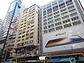 Hong Kong (2017) - 445.jpg