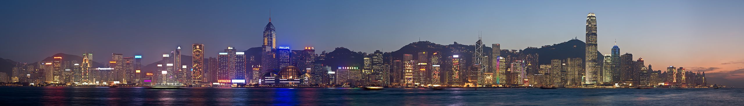 ce465ac6ce3c Hong Kong – Travel guide at Wikivoyage
