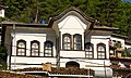 House no.17 09.jpg