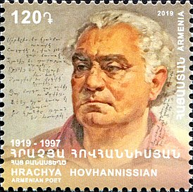 Hrachya Hovhannissian 2019 stamp of Armenia.jpg