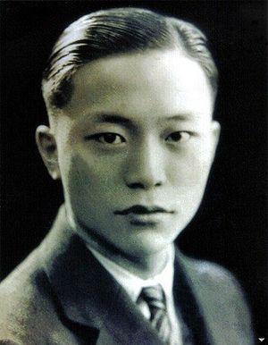 Huang Jing - Image: Huang Jing