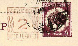 Hungary stamp type A1b.jpg