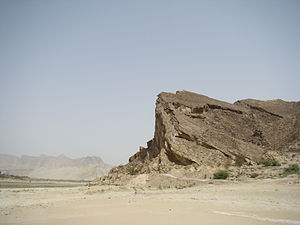 Hingol National Park - Rock formation and dunes.
