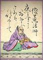 Hyakuninisshu 085.jpg
