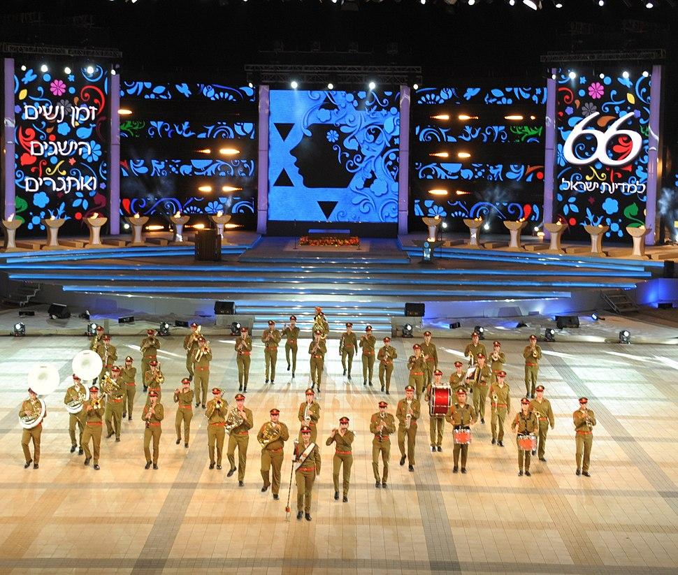 IDF Marching Band.jpeg