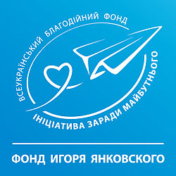 "IHOR YANKOVSKYI NATIONAL CHARITY FOUNDATION ""INITIATIVE FOR THE FUTURE"".jpg"