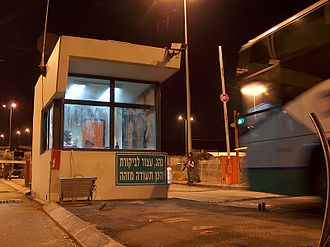 Route 443 (Israel) - Westbound Maccabim Security Checkpoint approaching Modi'in