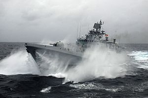 INS Tabar - INS Tabar in action