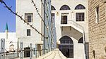 ISR-2015-Acre-Museum of the Underground Prisoners-Barbed wire 01.jpg