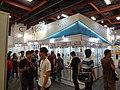 Ichiban Japan, Comic Exhibition 20160816a.jpg