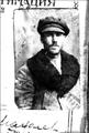 Iliya Dilberov ID card 1903.png