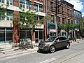 Images taken from a window of a 504 King streetcar, 2016 07 03 (54).JPG - panoramio.jpg