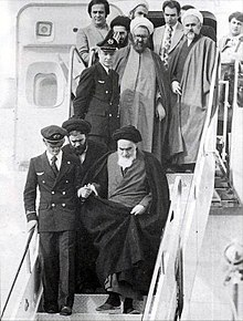 التاريخ الإسلامي الثورة الإسلامية إيران