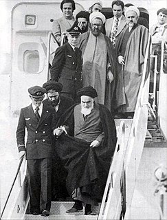 Iranian Revolution Revolution in Iran to overthrow the Shah replace him with Ayatollah Khomeini.