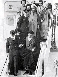 Arrival of Ayatollah Khomeini on 1 February 1979 from France.