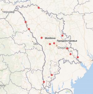 Păsările Republicii Moldova - Wikipedia