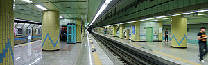 Dongmak Station - Image: Incheon Rapid Transit 1 Dongmak station platform