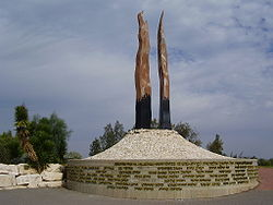 Independence War Memorial in Kiryat Gat, Israel.jpg
