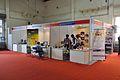 Infocom 2011 - Kolkata 2011-12-08 7506.JPG