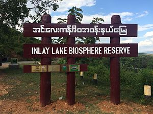 Inlay Lake Wetland Sanctuary - Inlay Lake Biosphere Reserve signboard