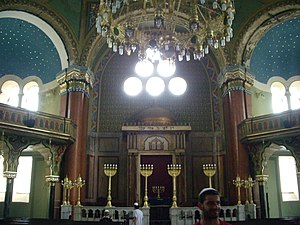 Sofia Synagogue - synagogue interior