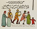 Intelligence Bureau for the East- Egypt propaganda 1917.jpg