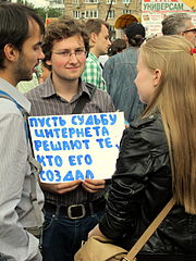 Internet freedom rally in Moscow (2013-07-28; by Alexander Krassotkin) 107.JPG
