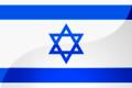 Israel (Serarped).png