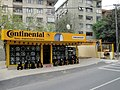 Istanbul Continental tyre shop.jpg