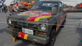Itasha - Military.png