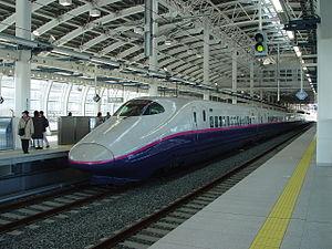 Hachinohe Station - An E2 Series Shinkansen at Hachinohe station, January 2003