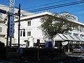 JCHO Chiba Hospital.JPG