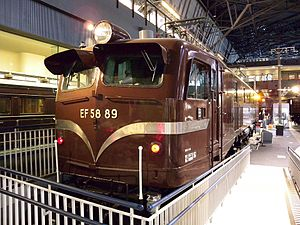 JNR Class EF58 - Image: JNR EF5889 at Saitama railway museum