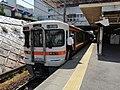JR-Kanayama-platform-tokaido-line-003.jpg