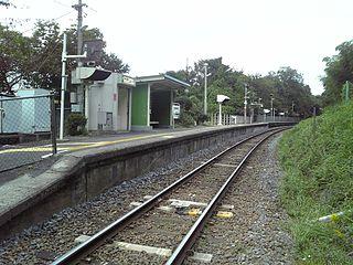 Hitachi-Tsuda Station Railway station in Hitachinaka, Ibaraki Prefecture, Japan