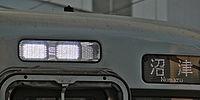 日本初の超高輝度LED前照灯JR東海313系電車