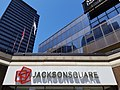 JacksonSquareEntrance1.jpg