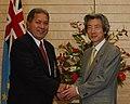 Japan-Tuvalu Summit Meeting 15 December 2003.jpg