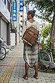 Japan 2015 (23008235120).jpg