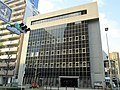 Japan Industrial Safety & Health Association Kinki Branch.jpg