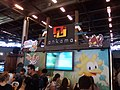 Japan expo 2017 stands 10.jpg
