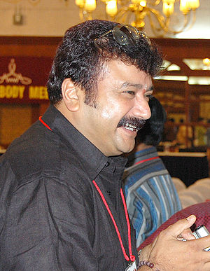 Jayaram - Jayaram at AMMA meeting - 2008