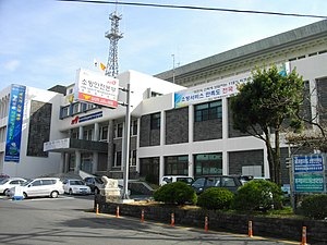 Jeju Special Self-Governing Province Fire Safety Headquarters.JPG