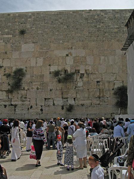 File:Jerusalem 180 (2459017228).jpg