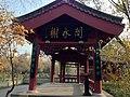 Jiangyou, Mianyang, Sichuan, China - panoramio (58).jpg