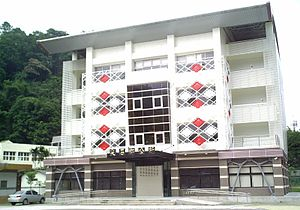 Jianshi, Hsinchu - Jianshi Township office